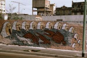 Argentinien033aa